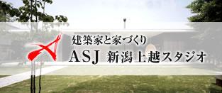 ASJ新潟上越スタジオ
